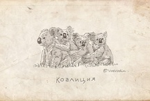 Funny Animals (Common Album)