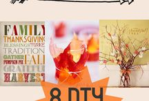 Thanksgiving DIY Crafts / Thanksgiving DIY features crafts and DIY tutorials for making your own Thanksgiving-related décor and decorations.