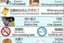 Learn japan
