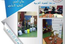 مدرسة القهوة العربية