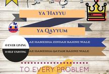 King of All Wazifa 1 for All Problems