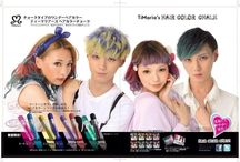 model's work ♡