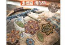 Quilts bag