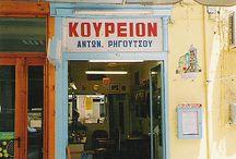 Vintage Syros