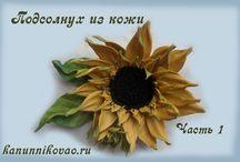 кожемяка)