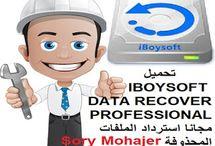 تحميل IBOYSOFT DATA RECOVERY PROFESSIONAL مجانا استرداد الملفات المحذوفةhttp://alsaker86.blogspot.com/2018/02/Download-iboysoft-data-recovery-professional-free.html