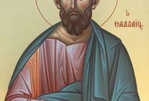 Άγιος Ιούδας ο Θαδαίος- Saint Judas Thaddeus
