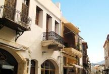 Old Houses in Crete / Old Traditional Houses for sale by Homeland International Property Consultancy