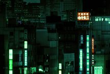 Green Aest