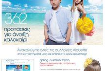 Alouette Fashion News