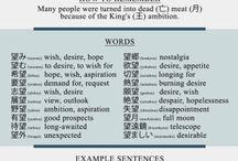 Sprachen: Japanisch