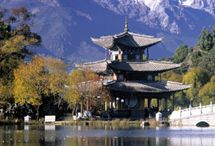 Yunnan 云南, China 中国