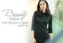 Beauty Wish list / Celebritiy Wish list