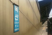 The location of D-MAX office. / The headquater of D-MAX appears to be very close to 'Dok-San subway station'.
