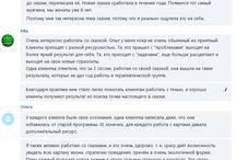КОУЧИНГ, ТРЕНЕРСТВО и т.п.