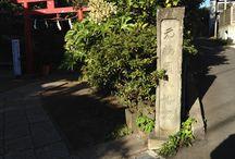 Kamakura 元鶴岡八幡宮(由比若宮)