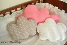 παιδικά μαξιλάρια