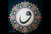 İslami motif