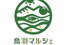 GASUMAGE_logoサンプル