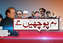 92 News HD Political Talk Shows / 92 News HD Political Talk Shows