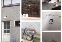 秋田県の行ってみたいカフェ