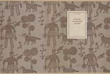 Ткани орнамент