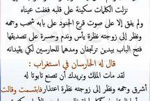 Quotesادعيه واقوال وحكم