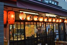DELICIOUS IN TOKYO / Delicious foods, drinks sweets that you can only have in Japan!
