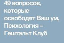 ГештальтКлуб