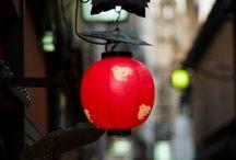Japan - Amazing Street Lamps