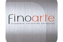 Finoarte / Interior design +7 495 926 45 97  На этой доске размещены фотографии с незавершенных проектов, предметы интерьера, сделанные в нашей мастерской, и иллюстрации к трудовым дизайнерским будням