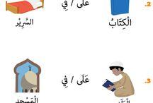 Arapça okul eşyaları❤️