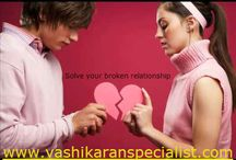 Solve your Broken Relationship / Every person in this world wants to know about their marriage or their soul mate. So many girls/boys come to us and ask when they will get marry or how their soul mate would be. We analyse their kundli and give them solution about their marriage or if any hindrance seems to be occurred, then given them solution to eradicate it. Website: http://www.vashikaranspecialist.com/