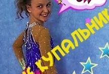Zhuravlyova