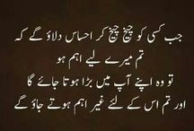 Urdu Quotes/poetry.