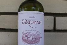 Κρασιά / Ενδιαφέροντα κρασιά απ' όλο τον κόσμο.