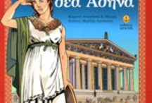 Ancient Greece / Ancient Greece, Greek History in Books, Bags, Design, T shirts e.t.c / by I Love Mythology