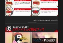 WebSite (D)