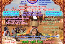 Rajasthan Updates / Rajasthan related updates like magazines and events etc..