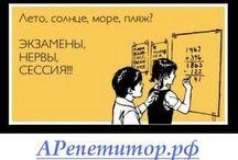 госпремии репетиторам онлайн /  На заявление США, что они разрушат российскую экономику, Путин долго смеялся и сказал, что сначала ее надо построить.  Владимир Путин в Кремле вручает госпремии репетиторам онлайн - учителям английского языка из Арепетитор.ру/ angliyskiy-po-skype  Алекс Юстасу 3452061 код 495 Подготовка шпионов к английской части SAT GMAT GRE пароль - TOEFL Ответ: Yes it is