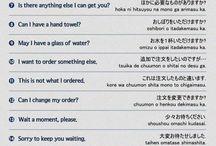 Japonés para hostelería y turismo