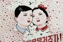 북한 서체