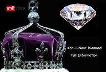 Kohinoor Diamond History In Hindi