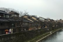 Japanese Old Towns...