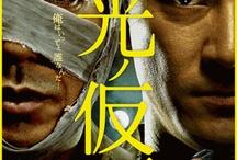 movie_jp