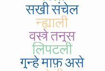 Marathi Kavita for Holi / Marathi poems or kavitas for the colorful festival ...Holi