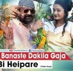 Upcoming Odia Movie Based On Odisha's Culture And Tradition