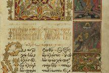 Cyrillic manuscript