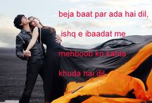 romantic shayari on love,