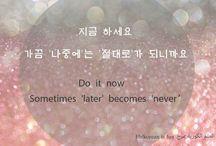 Korean quote